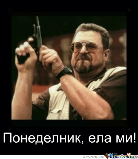 MemeCenter_1449744184695_64