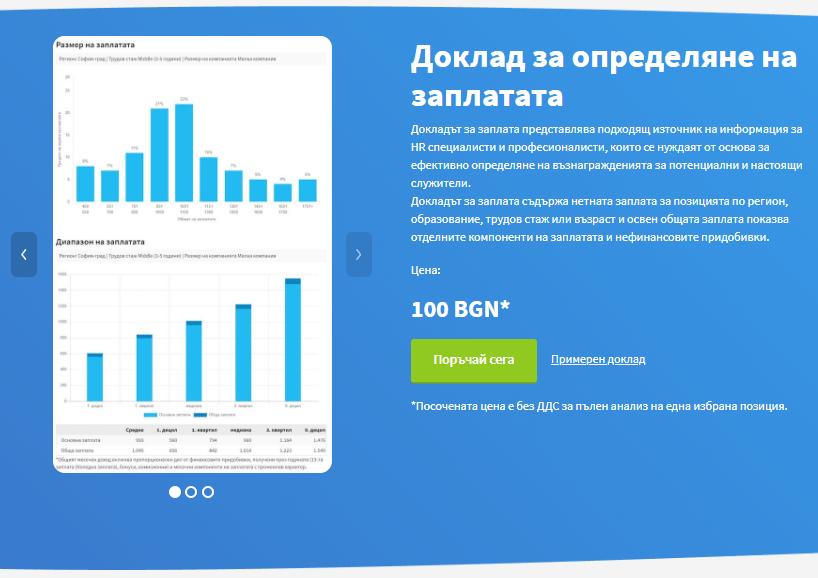 open_data_ts_redesign_bg-7