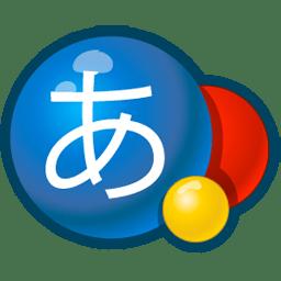 Google Japanese Input product icon