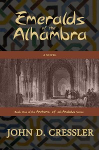 Cover for Emeralds of the Alhambra