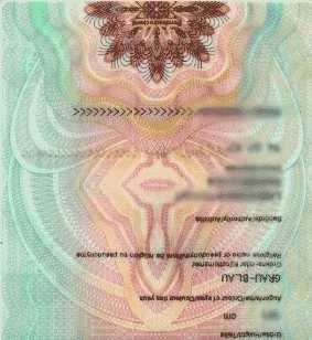 http://i2.wp.com/johndenugent.com/images/Ausweis.jpg?w=678