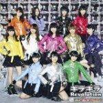 *68 ヤングジャンプ・2012年10/25・#46・表紙 SUPER GIRLS