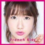 即決 フレンチ・キス French Kiss 初回盤A 新品未開封