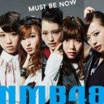 NMB48/公式生写真【渋谷凪咲/ラブラドールレトリバー特典】