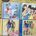 即決 Not yet CDシングル 「ペラペラペラオ(4種コンプリート)」