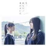 乃木坂46 太陽ノック (+DVD) Type-B**初回仕様盤