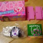 【宮崎 美穂】 AKB48×ぷっちょ第7弾 ☆みやざきっちょ☆④