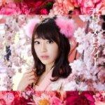 ♪AKB48★ここにいたこと 初回盤特典 生写真★前田敦子