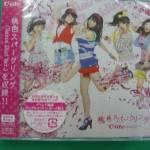 新品 ℃-ute 桃色スパークリング 初回生産限定盤A #アイドル #idol #followme