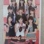 モーニング娘。DVDマガジン vol.13 高橋愛 道重さゆみ田中れいな #アイドル #idol #followme