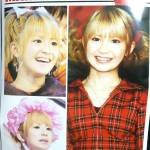 矢口真里 ポスター #アイドル #idol #followme