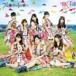 HKT48 – GIVE ME FIVE! in さいたまスーパーアリーナ #アイドル #idol #followme