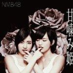 NMB48のTEPPENラジオ 第91.92.93回 2012年5月21.22.23日[31] #アイドル #idol #followme