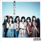 AKB48 CM ぷっちょ UHA味覚糖 海辺B #アイドル #idol #followme