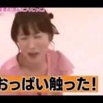 さまーず三村が大堀恵にガチセクハラ! #アイドル #idol #followme