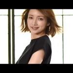 後藤真希の可愛さがハンパない!ママに見えないママタレ・モデル ゴマキの画像がこれだ! #アイドル #idol #followme