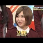 志田愛佳、ツインテールを断固拒否 欅坂46 keyaki.CH #アイドル #idol #followme