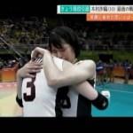 【現役引退】木村沙織最後の戦い #アイドル #idol #followme