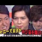 ひみつの嵐ちゃん!ep203 ARASHI(井上真央竹马/人体模特)超清版 ひ #アイドル #idol #followme