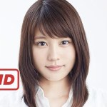 有村架純、誕生日の誓い「24歳は『ひよっこ』に全てを捧げる」❀◕ ‿ ◕❀  乃木坂46 #アイドル #idol #followme