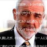 A HOLLYWOOD ACTOR サー・トマス・ショーン・コネリー( Sir Thomas Sean Connery )は、スコットランド出身の映画俳優。【dennou2015】 #アイドル #idol #followme