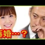 【衝撃】市川海老蔵と小林麻耶 結婚の可能性…!? #アイドル #idol #followme