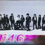 欅坂46 菅井友香ちゃんたちの夏休み&トーク #アイドル #idol #followme