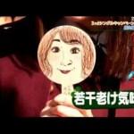 欅坂46 欅って、書けない? #60【欅坂46を全国へ広めよう!3rdシングルキャンペーンin京都】2016年12月11日 #アイドル #idol #followme