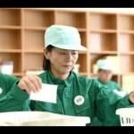 【監獄のお姫さま】小泉今日子出演ドラマ 第2話 予告 #アイドル #idol #followme