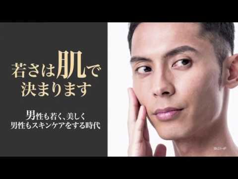 GO FOR MEN −オールインワンクリーム−【楽天市場、Yahoo!ショッピング、Amazonにて発売中!】 #スキンケア #プラセンタ #Skincare #followme