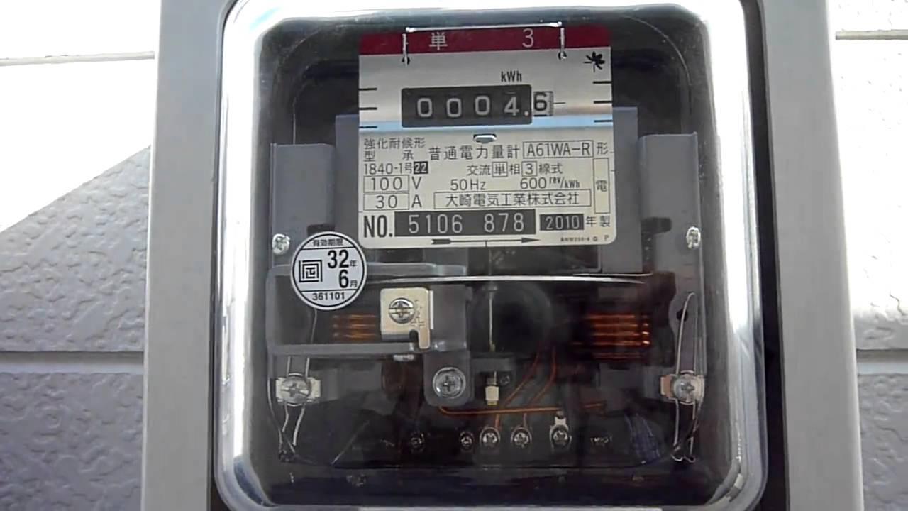 太陽光発電システム 5.8Kwシステム 売電メーターがグルグル回る!! #太陽光発電 #エコ #followme