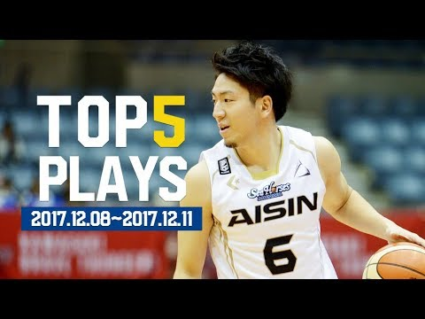 B.LEAGUE 2017-18 SEASON 第11節|BEST of TOUGH SHOT Weekly TOP5 presented by G-SHOCK プロバスケ(Bリーグ) #スポーツニュース #followme
