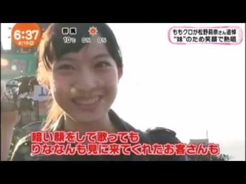 ももクロ、澤田汐音が語る松野莉奈への想い #人気商品 #Trend followme
