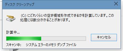 003examing
