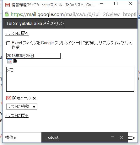 004Duedate