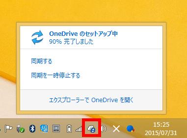 2015-07-31_152559