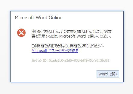 2015-08-02_002425