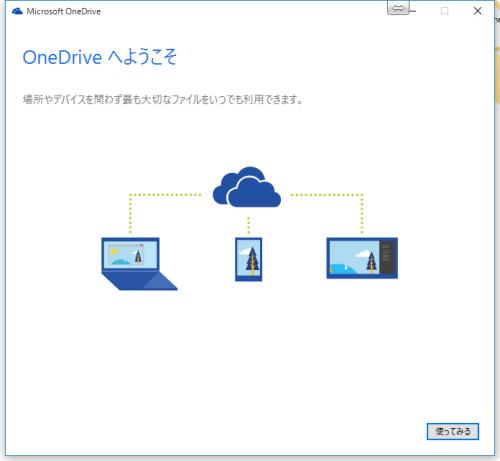 2015-08-04_104331