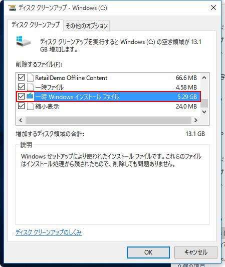 2015-08-10_192344