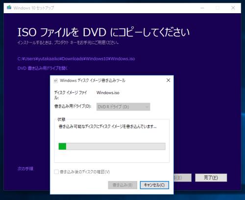 2015-08-13_041250