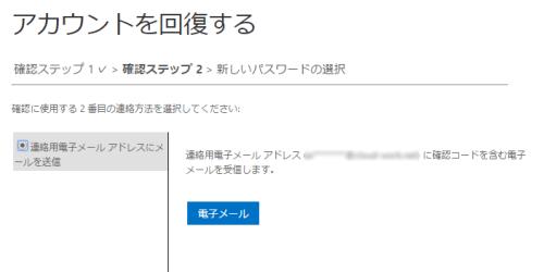 2015-09-30_112308