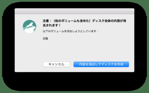 スクリーンショット 2015-10-02 18.36.02