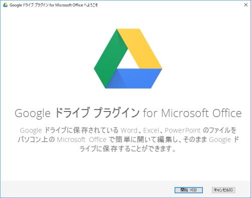 2015-11-03_091110