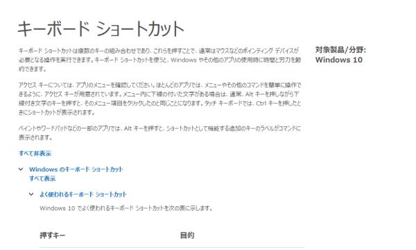 2015-11-04_170834