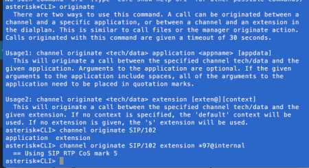 asterisk-channel-originate-cli