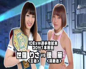 ice5.4-8
