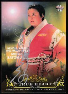 Meiko Satomura Autograph Card