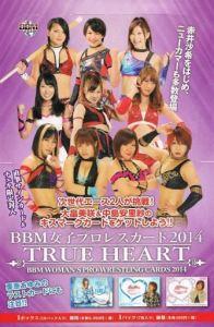 2014 BBM True Heart Packs