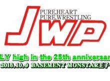 jwp10-9-16banner