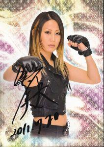 Mio Shirai Autograph Photo